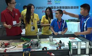 国内最大规模教育机器人大赛:3000名孩子在沪比拼编程
