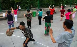 """媒体评洛阳""""广场舞与打篮球抢地"""":争唯一使用权必两败俱伤"""