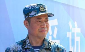 傅耀泉少将任南海舰队政治工作部主任,曾任大连舰艇学院政委