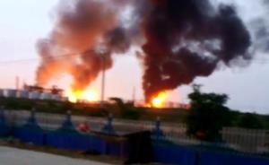 临沂金誉石化卸装区凌晨爆炸起火