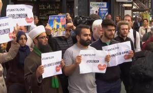 目击者讲述伦敦恐袭过程,IS宣布负责