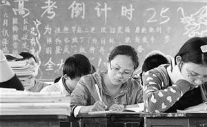 高考故事|《水利学报》主编程晓陶:曾以为这辈子不会上大学