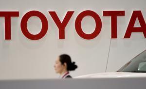 """丰田确认""""清空""""特斯拉全部股份,将专注自家电动车研发"""