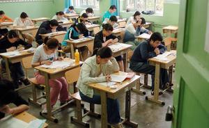 司法部:今年司考大小兴安岭林区37个县级区划考生学历放宽