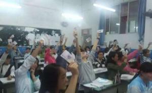 云南一中学为高考生发连号喜钱加油:天王盖地虎、全上九八五