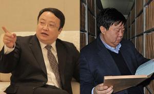 税勇辞去河北石家庄市副市长职务,李雪荣担任石家庄市副市长