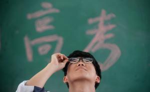 今年上海高考设99个考点,上海市教育考试院发布注意事项