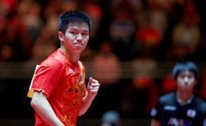 樊振东横扫韩国选手为张继科复仇,国乒包揽世乒赛男单冠亚军