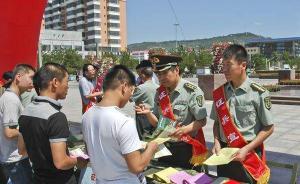 军地三部门部署加强和改进新形势下征兵宣传工作