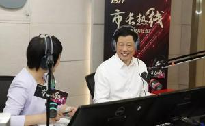 上海市总河长应勇:今年基本消除1864条段河道的黑臭现象
