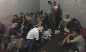 赞比亚31名被捕华人经交涉全部无罪释放,但必须当日离境