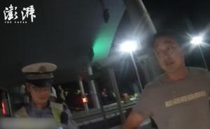 男子酒驾载临盆妻子,交警查获护送入院