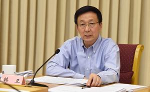 韩正:确保按期完成驻沪部队全面停止有偿服务各项任务