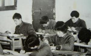 """上海作家赵丽宏忆40年前高考:圆了童年""""上大学""""的梦"""