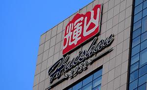 辉山乳业逾24亿元现金疑失踪,公司净资产已为负5.1亿元