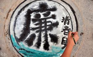 天津两百余名局处级干部因政治、廉洁等问题未被列为换届人选