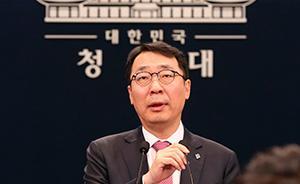 """韩政府查明""""萨德""""入境情况:国防部高官指示,前总理知晓"""