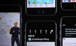 苹果开发者大会五看点:支持短信转账,智能音箱压轴出场