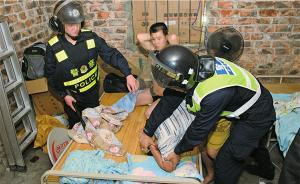山中养殖场原来是制毒工厂,广西警方现场查获冰毒五百多公斤