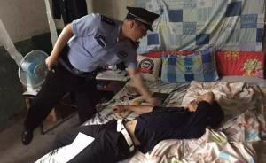 暖闻|湖北荆门22岁男子服安眠药直播自杀,女民警网络救援