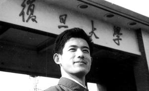 高考故事|作家李辉:考进复旦后偶遇恩师贾植芳,改变一生