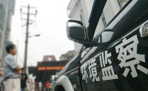 环保部督查北京一石化企业遇阻,督查人员被扣1小时才得离开