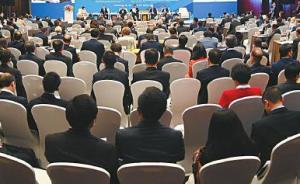 金砖国家政党、智库和民间社会组织论坛将在福州举行