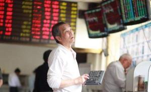 秦洪看盘|短线A股市场不会有大波动,交易性机会也不会太多