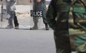 快讯|阿富汗首都喀布尔市区传出爆炸声