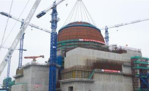 """""""华龙一号""""承载核电强国梦:中国核电走向世界已经准备好了"""