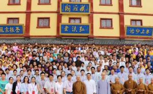 首届弥勒论坛举行,专家:弥勒信仰是佛教中国化的典型代表