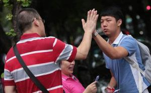 安徽萧县公安下通知,要求有子女参加中高考的民警休假陪伴