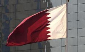 卡塔尔外交大臣:不会报复海湾国家,将由科威特从中调停