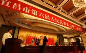 张家胜当选湖北宜昌市市长