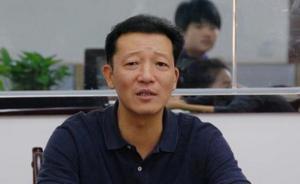 """中共中央关于追授廖俊波同志""""全国优秀共产党员""""称号的决定"""