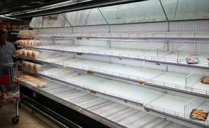 连线丨伊朗拟伸援手缓解卡塔尔食品危机,华商忧经营成本上升