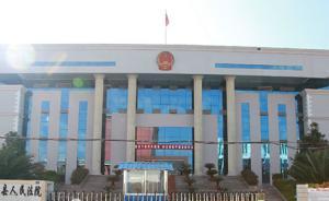 云南大姚县一人民法院干警当街被杀,犯罪嫌疑人已自首