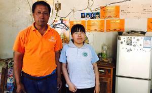 河北男子18年前捡到弃婴:打工务农攒学费,今天女儿高考了