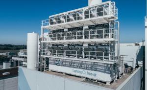 世界首个碳捕捉设备启用,年捕获200辆汽车释放的二氧化碳