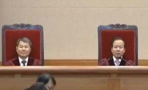 韩国国会对外长等三大内阁长官提名人举行听证会