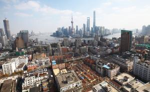 """上海网信办依法处理""""上海市房地产交易咨询中心""""微信公众号"""