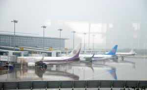 南京机场疑遭无人机干扰一度暂停起降,警方锁定放飞地面区域