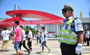 重庆从警30年民警参加高考执勤未陪老伴做手术,已获谅解