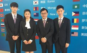 """上海评选出五位世界技能大赛申办形象大使,个个身怀""""绝技"""""""