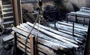 唐山地条钢倒计时:变压器都拆了,个别中频炉企等处理结果