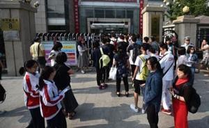 高考生迟到2分钟不让进考场?温州教育局澄清:迟到17分钟