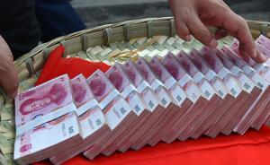 今年财政专项扶贫资金860.95亿元已全部拨付地方
