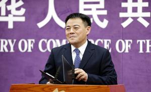 商务部:中哈拟商签升级版双边投资保护协定