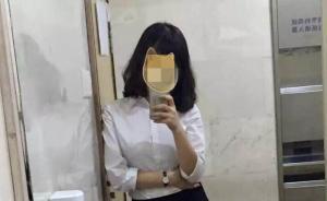 """女子地铁被骚扰后拍照""""人肉""""猥琐男,专家:涉嫌侵犯名誉权"""