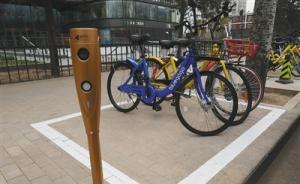 """北京通州试行""""电子围栏""""规范停放共享单车,多设在小区学校"""